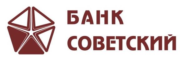 Взять кредит в спб банк советский взять реальный кредит
