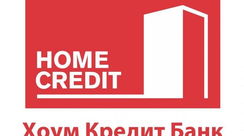 банки хоум кредит в калининграде адреса