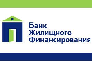 Ставки по кредитам в банках калининграда
